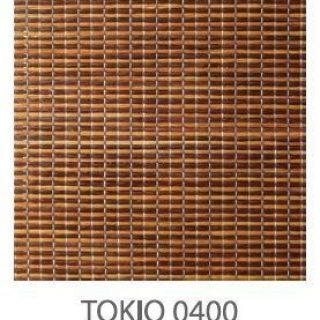 Tokio-0400